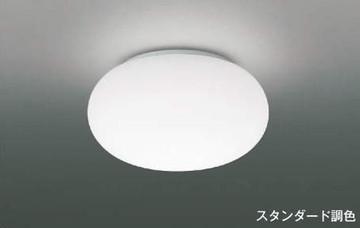 【法人限定】AH47301L【コイズミ照明】LEDシーリングライト [適応畳数] 8畳【返品種別B】