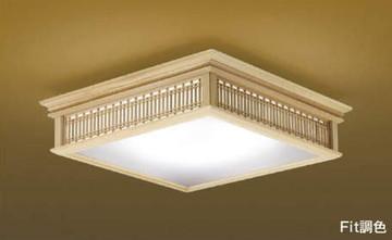 AH48712L【コイズミ照明】和風LEDシーリングライト [適応畳数] 12畳【返品種別B】