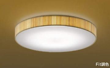 AH48722L【コイズミ照明】和風LEDシーリングライト [適応畳数] 12畳【返品種別B】