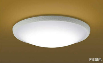 AH48729L【コイズミ照明】和風LEDシーリングライト [適応畳数] 10畳【返品種別B】