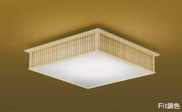 【法人限定】AH48749L【コイズミ照明】和風LEDシーリングライト [適応畳数] 12畳【返品種別B】