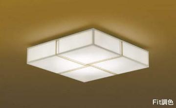 【法人限定】AH48753L【コイズミ照明】和風LEDシーリングライト [適応畳数] 8畳【返品種別B】