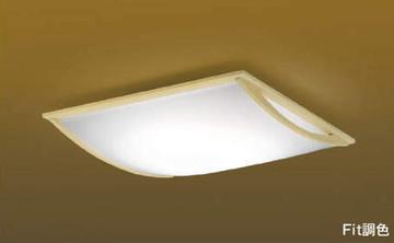 【法人限定】AH48757L【コイズミ照明】和風LEDシーリングライト [適応畳数] 6畳【返品種別B】