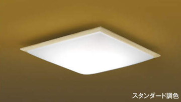 AH48767L【コイズミ照明】和風LEDシーリングライト [適応畳数] 12畳【返品種別B】