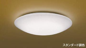 AH48772L【コイズミ照明】和風LEDシーリングライト [適応畳数] 6畳【返品種別B】