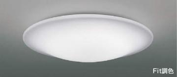 AH48806L【コイズミ照明】LEDシーリングライト [適応畳数] 8畳【返品種別B】