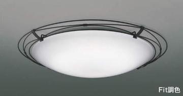 【法人限定】AH48857L【コイズミ照明】LEDシーリングライト [適応畳数] 8畳【返品種別B】