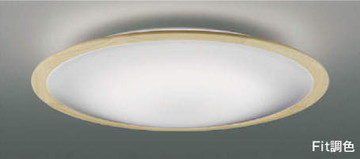 法人限定 送料無料激安祭 \11 000 税込 以上で送料無料 コイズミ照明 LEDシーリングライト 驚きの値段で AH48870L 6畳 適応畳数