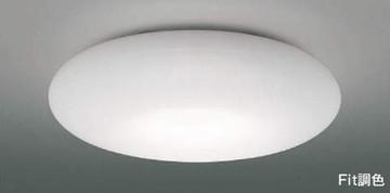 【法人限定】AH48884L【コイズミ照明】LEDシーリングライト [適応畳数] 10畳【返品種別B】
