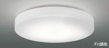 【法人限定】AH48891L【コイズミ照明】LEDシーリングライト [適応畳数] 12畳【返品種別B】