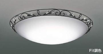 AH48896L【コイズミ照明】LEDシーリングライト [適応畳数] 10畳【返品種別B】