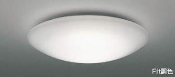 【法人限定】AH48901L【コイズミ照明】LEDシーリングライト [適応畳数] 6畳【返品種別B】