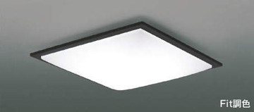 AH48904L【コイズミ照明】LEDシーリングライト [適応畳数] 8畳【返品種別B】