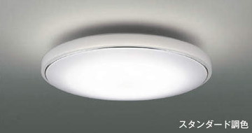 AH48916L【コイズミ照明】LEDシーリングライト [適応畳数] 8畳【返品種別B】
