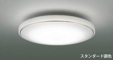【法人限定】AH48919L【コイズミ照明】LEDシーリングライト [適応畳数] 10畳【返品種別B】