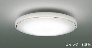 AH48920L【コイズミ照明】LEDシーリングライト [適応畳数] 8畳【返品種別B】