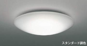 【法人限定】AH48922L【コイズミ照明】LEDシーリングライト [適応畳数] 12畳【返品種別B】