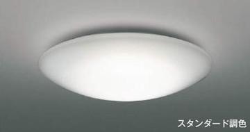 【法人限定】AH48923L【コイズミ照明】LEDシーリングライト [適応畳数] 10畳【返品種別B】