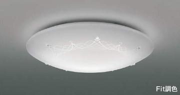 【法人限定】AH48937L【コイズミ照明】LEDシーリングライト [適応畳数] 6畳【返品種別B】