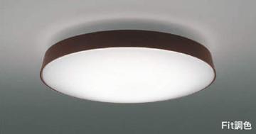 AH48972L【コイズミ照明】LEDシーリングライト [適応畳数] 8畳【返品種別B】