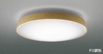 【法人限定】AH48976L【コイズミ照明】LEDシーリングライト [適応畳数] 8畳【返品種別B】