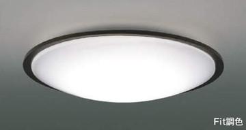 【法人限定】AH49325L【コイズミ照明】LEDシーリングライト [適応畳数] 8畳【返品種別B】