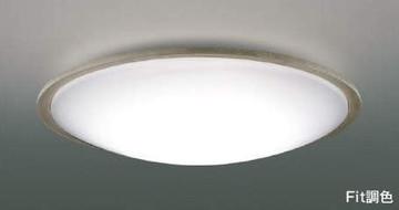 【法人限定】AH49332L【コイズミ照明】LEDシーリングライト [適応畳数] 12畳【返品種別B】
