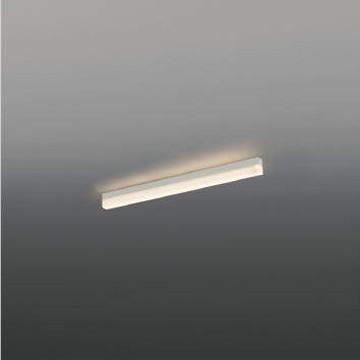 AH50573【コイズミ照明】間接照明 LED(電球色)【返品種別B】