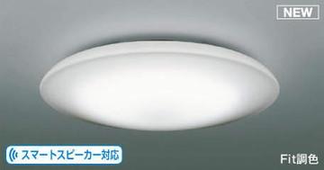 【法人限定】AH50646【コイズミ照明】LEDシーリングライト [適応畳数] 6畳【返品種別B】