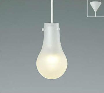 【法人限定】AP35746L【コイズミ照明】ペンダント LED(電球色)【返品種別B】