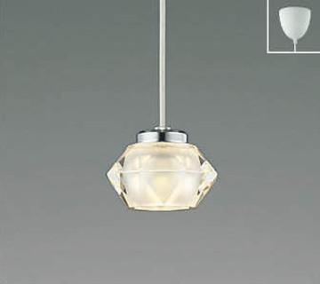 【法人限定】AP38352L【コイズミ照明】ペンダント LED(電球色)【返品種別B】