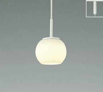AP38358L【コイズミ照明】ペンダント LED(電球色)【返品種別B】