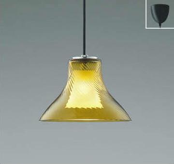 【法人限定】AP38942L【コイズミ照明】ペンダント LED(電球色)【返品種別B】