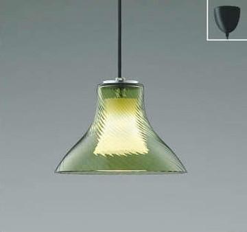 【法人限定】AP38943L【コイズミ照明】ペンダント LED(電球色)【返品種別B】