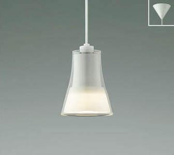 AP40583L【コイズミ照明】ペンダント LED(電球色)【返品種別B】