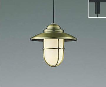 AP40603L【コイズミ照明】ペンダント LED(電球色)40W相当:小形電球40形相当(E17)【返品種別B】