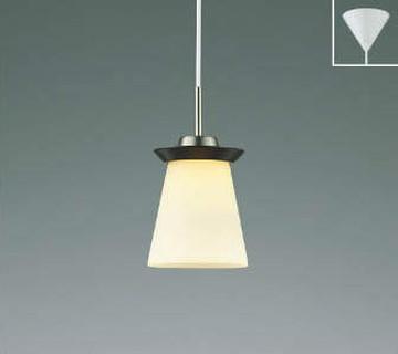 AP42066L【コイズミ照明】ペンダント LED(電球色)【返品種別B】