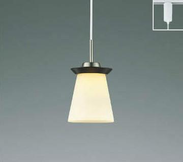 AP42067L【コイズミ照明】ペンダント LED(電球色)【返品種別B】