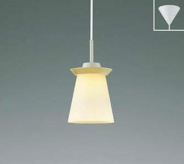 AP42073L【コイズミ照明】ペンダント LED(電球色)【返品種別B】