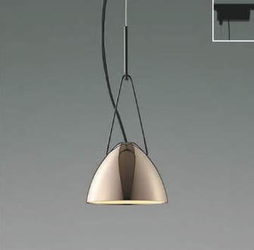 AP42120L【コイズミ照明】ペンダント LED(電球色)【返品種別B】