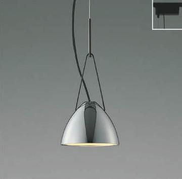AP42124L【コイズミ照明】ペンダント LED(電球色)【返品種別B】