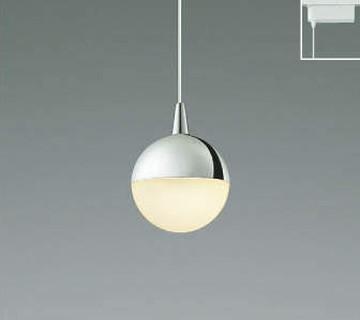 AP45317L【コイズミ照明】ペンダント LED(電球色)【返品種別B】