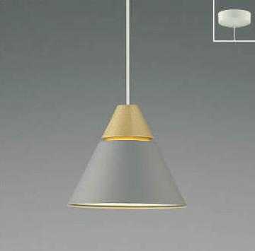 AP45516L【コイズミ照明】ペンダント LED(電球色)【返品種別B】