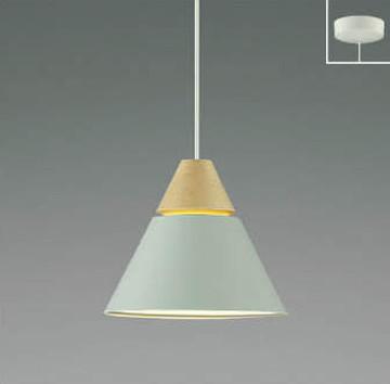 【法人限定】AP45518L【コイズミ照明】ペンダント LED(電球色)【返品種別B】