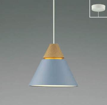 AP45520L【コイズミ照明】ペンダント LED(電球色)【返品種別B】