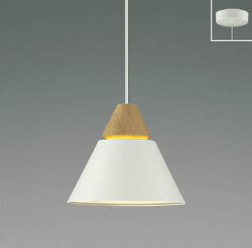 AP45522L【コイズミ照明】ペンダント LED(電球色)【返品種別B】