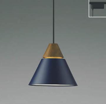 AP45525L【コイズミ照明】ペンダント LED(電球色)【返品種別B】
