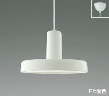AP45883L【コイズミ照明】ペンダント LED(電球色)+昼白色)【返品種別B】