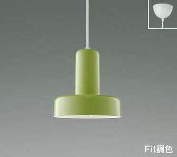【法人限定】AP45887L【コイズミ照明】ペンダント LED(電球色)+昼白色)【返品種別B】