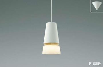 AP45891L【コイズミ照明】ペンダント LED(電球色)+昼白色)【返品種別B】
